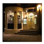 George Michael's Restaurant